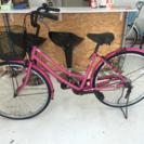 中古自転車26インチ【ピンク】
