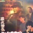 烈火情仇 DVD   大島由加里