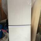 交渉中【美品】2015年製シャープ 2ドア冷蔵庫 SJ-D14A