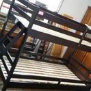 ニトリ 2段ベッド 半額にて 配送可能