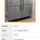 業務用冷凍庫  Daiwa