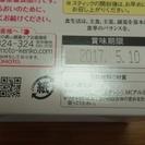 味の素ぷるぷるアミノコラーゲン スティック30本入り 2箱セットで...