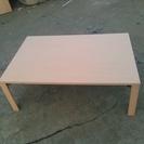 【ラバーウッド】 折りたたみ ローテーブル  差し上げます。
