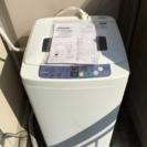 2012年製全自動洗濯機あげます☆