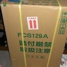 能美P型1級受信機<複合版>FCS129A