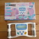 オムロン体脂肪計 HBF-303