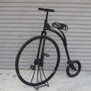 オーディナリー型自転車 【大きい画像あり】