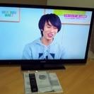 【保証あり 】SONY ブラビア40型液晶テレビ KDL-40EX...