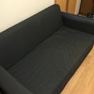 イケアのソファベッド