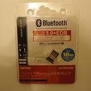 Bluetooth USBアダプター 3.0+EDR対応 clas...