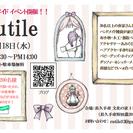 rutile~1day Shop~
