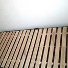 【交渉中】折り畳みすのこベッド