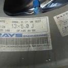 中古レイズTE37 13インチ ブロンズ 4本 タイヤセット