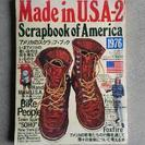 1976 made in USA