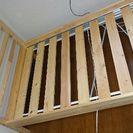 【値下げ】2014年購入 シングルベッド IKEAすのこベッド +...