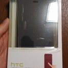 HTC Desire 626 Dot View Case グレー