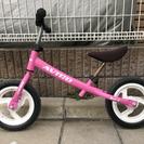 【譲渡済】幼児用ランニングバイク