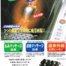 【無料】 フットマッサージャー◆温熱モミ振動プロ MD5100