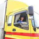 新年度より始まる新事業に伴いドライバーさん大募集しています!!【幹...