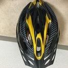 大人用スポーツヘルメット 自転車 クロス・ロードバイク向け 通勤用最高