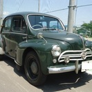 奇跡ワンオーナー 1961(昭和36)年式 日野ルノーDX 車検付き