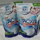 フィニッシュ 食洗機洗剤
