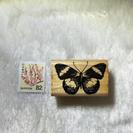 ★スタンプ★蝶々