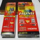 新品未使用 「HDMIケーブル」と「iLINKケーブル」の投稿