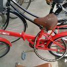 錆びてボロの自転車(内容必須)