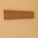無印 壁に付けられる家具 3連ハンガー タモ材 ナチュラル 新品未使用