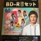 BD-R 5枚セット 未開封