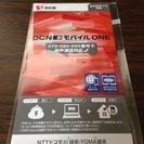 OCNモバイルONE 全SIM対応 申込用パッケージ