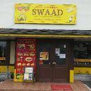 古河市に、ちょー旨いインドカレー屋見つけたよ!