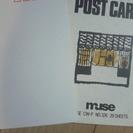 絵手紙用POST CARD