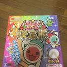 太鼓の達人Wii決定版(ソフト、太鼓、バチ)