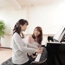 おとな音楽院【大人のための、ピアノ、バイオリン、フルート、サックス...