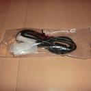 DVI-D シングル ケーブル 未使用品