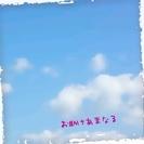 ◇急募◇スタッフ募集