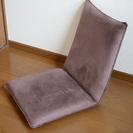 【無料】座いす/椅子 ブラウン スエード調