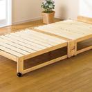 【無料】 折りたたみ式ひのきすのこベッド