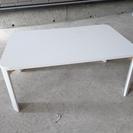 テーブル 無料 ホワイト