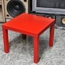 真っ赤なテーブル