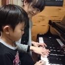 坂本ピアノ教室  ピアノを弾けるようなりたい方、はじめての方お待ち...