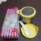 離乳食セット 2点(新品含む)