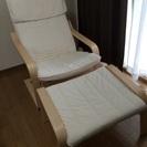 アームチェア&フットスツールセット(IKEA PELLO)