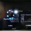 [取引中]PlayStation 2 (SCPH-70000CB)...