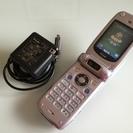 【お取引成立】三菱電機 携帯電話 D505i