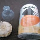 (新品)medela 授乳カーム:哺乳瓶用乳首