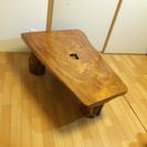 一枚板のテーブル
