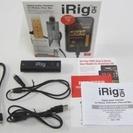 iRig HD 売却済